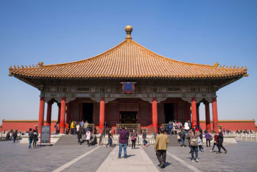 5 Things to Know Before Visiting Beijing